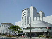 Hiroshima City Naka Ward Library